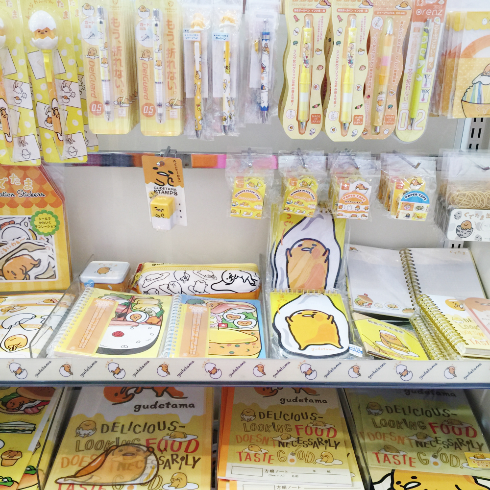 kawaii-japanese-tokyo-stationery-craft-store-guide-44