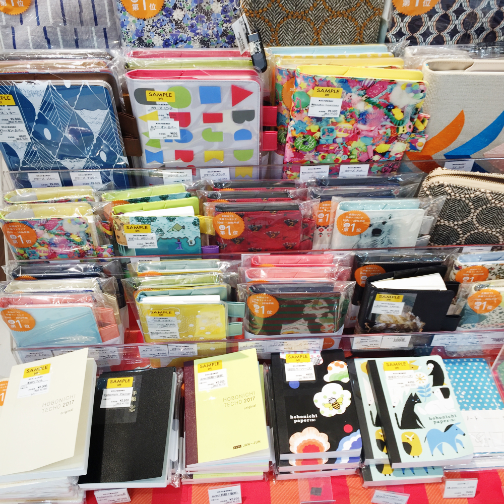 kawaii-japanese-tokyo-stationery-craft-store-guide-53