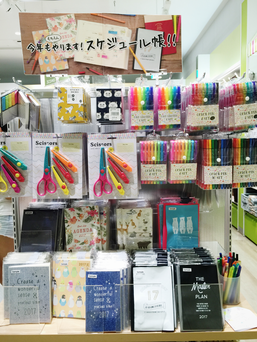 kawaii-japanese-tokyo-stationery-craft-store-guide-54