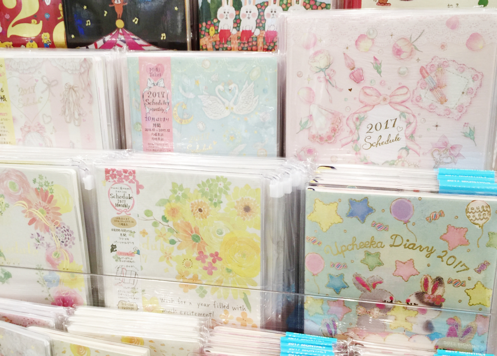 kawaii-japanese-tokyo-stationery-craft-store-guide-57