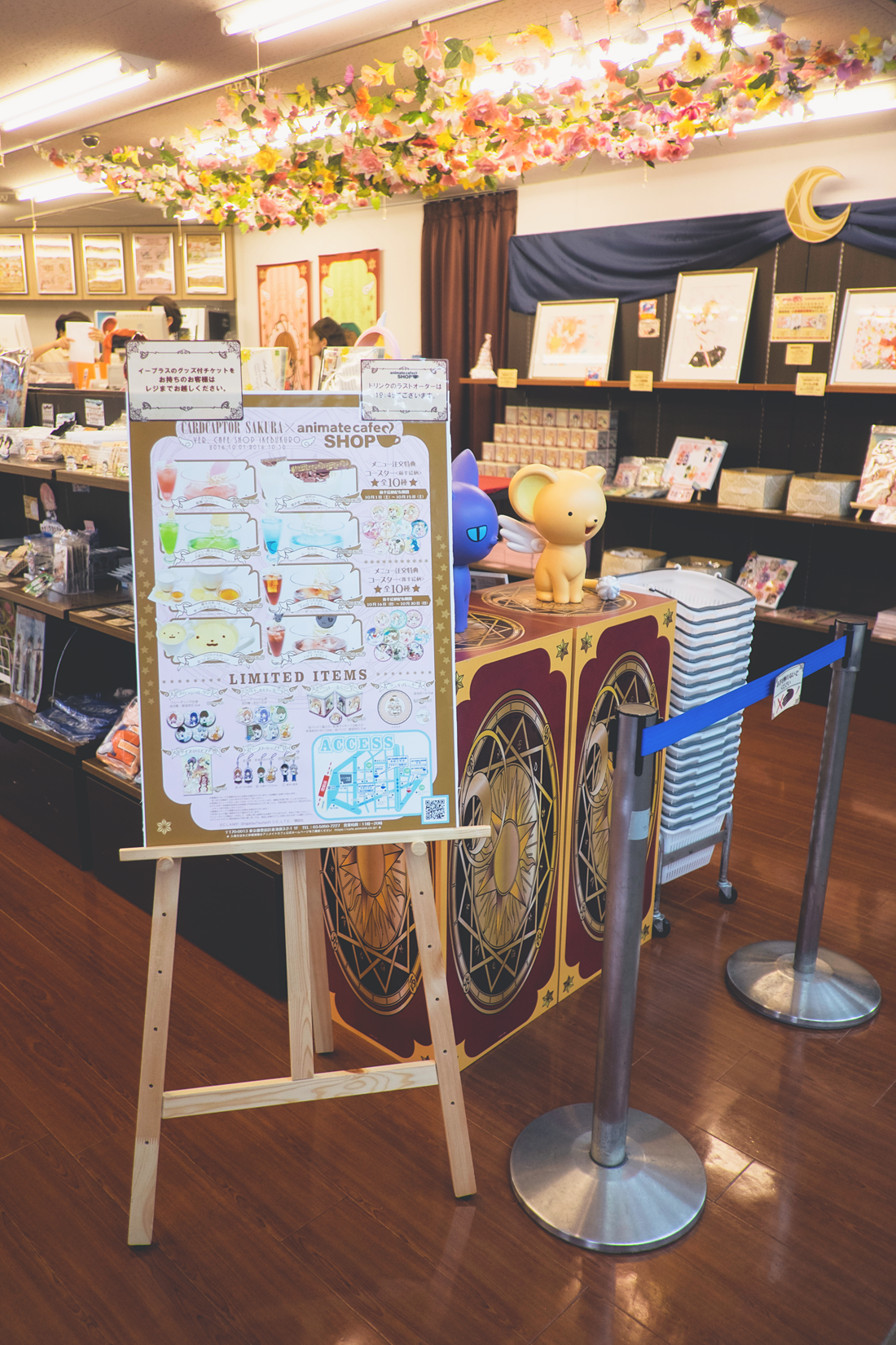 cardcaptor-sakura-animate-cafe-ikebukuro-22
