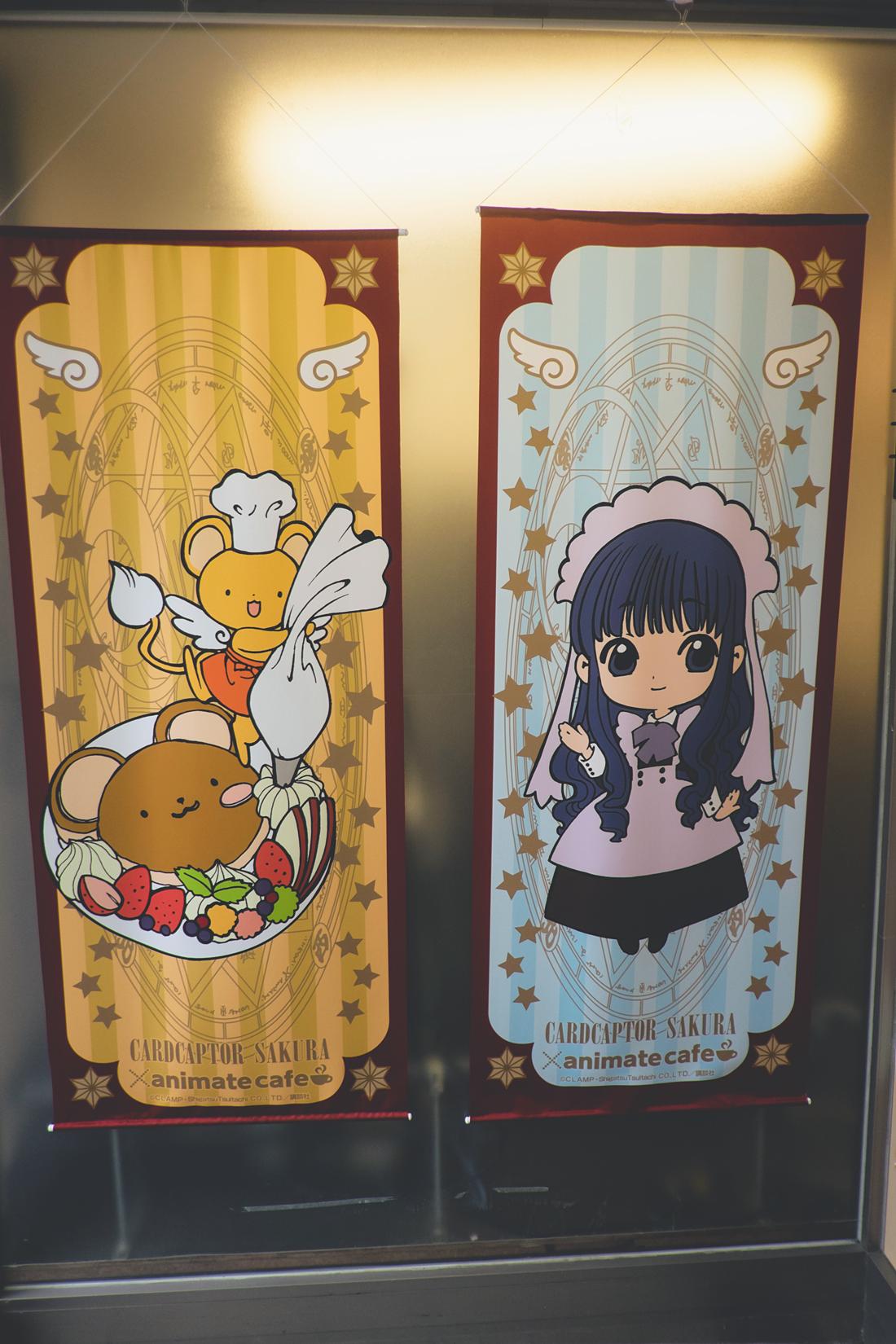 cardcaptor-sakura-animate-cafe-ikebukuro-35