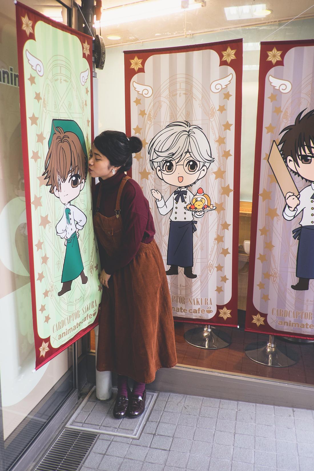 cardcaptor-sakura-animate-cafe-ikebukuro-41
