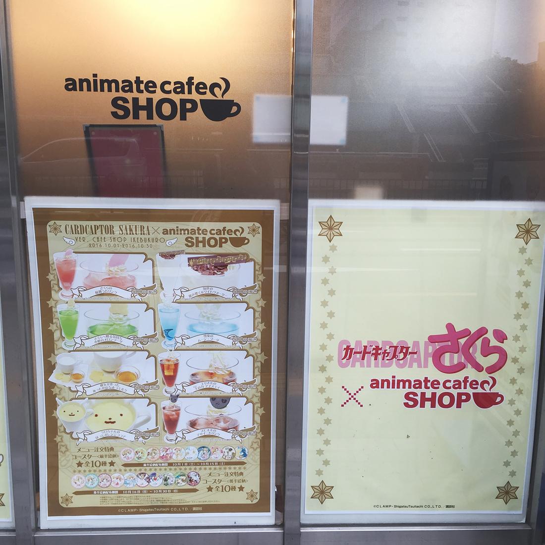 cardcaptor-sakura-animate-cafe-ikebukuro-tokyo-rainbowholic2