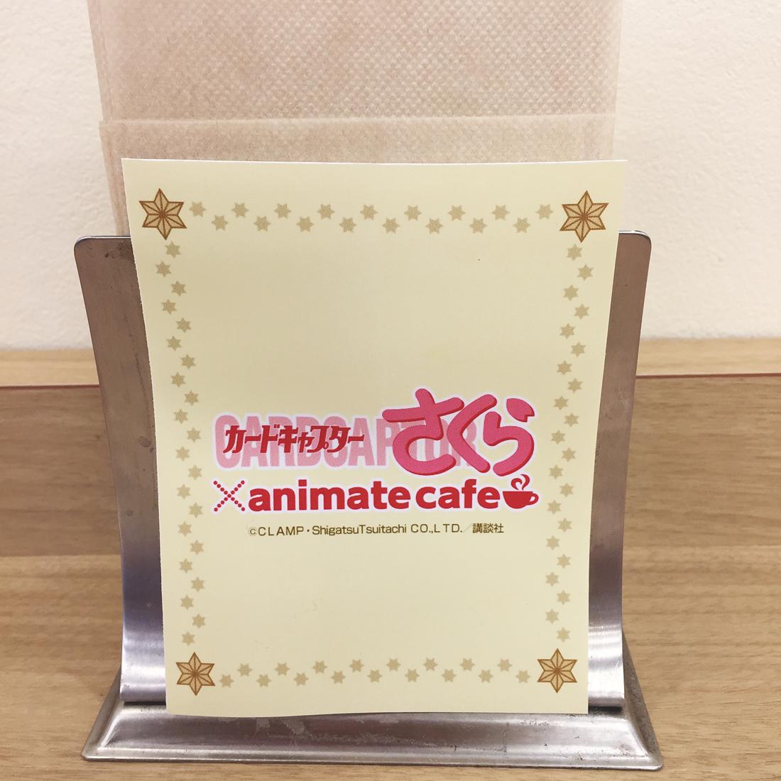 cardcaptor-sakura-animate-cafe-ikebukuro-tokyo-rainbowholic7
