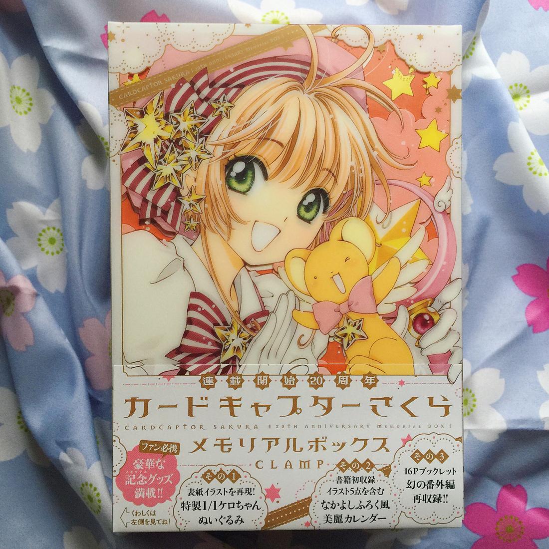 cardcaptor-sakura-memorial-box-4