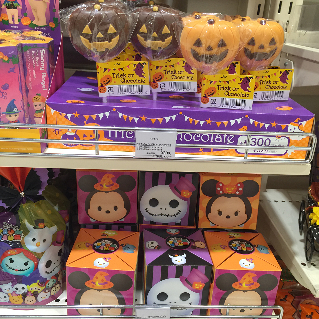 kawaii-halloween-japan-3