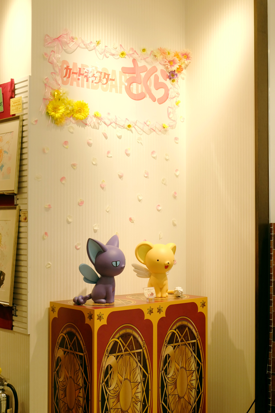 cardcaptor-sakura-cafe-animate-shinjuku-2