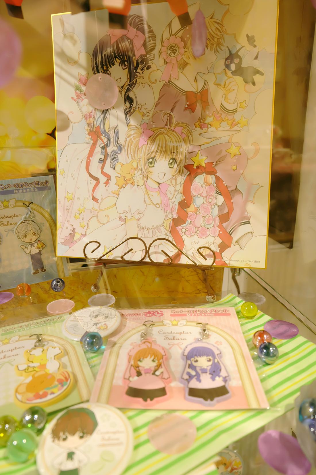 cardcaptor-sakura-cafe-animate-shinjuku-24