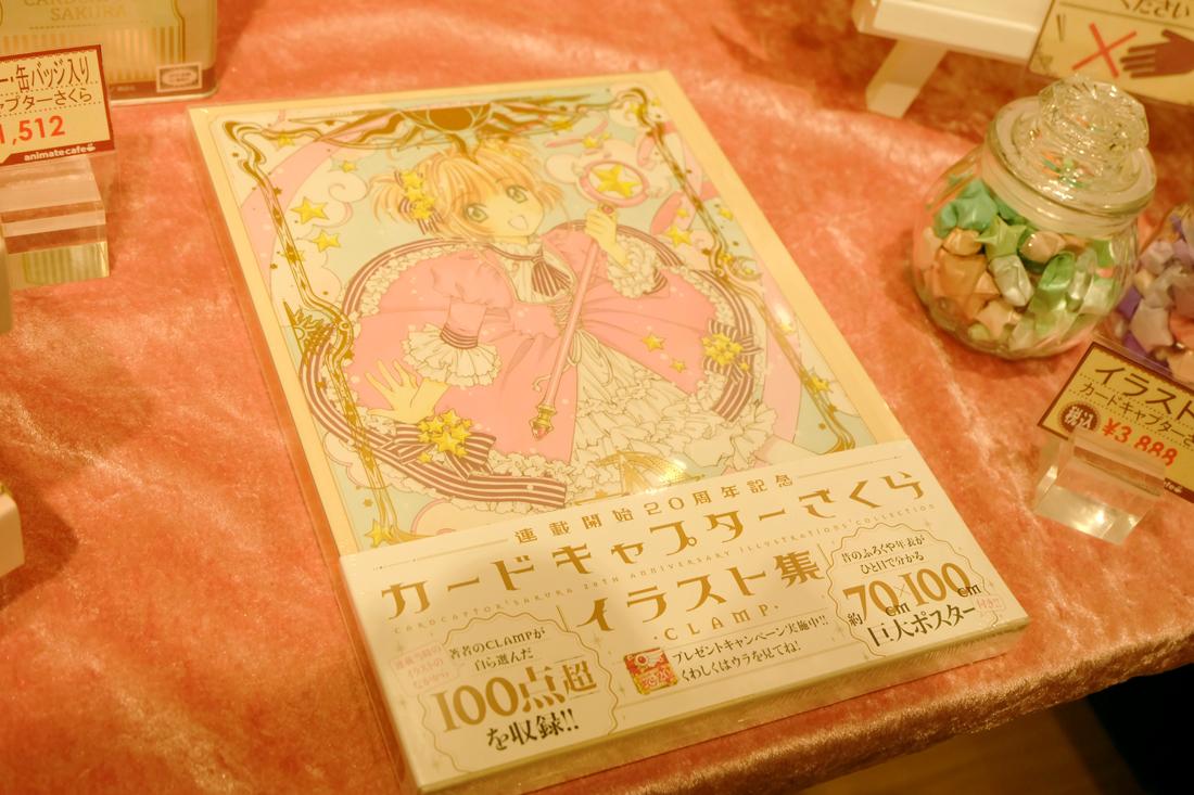 cardcaptor-sakura-cafe-animate-shinjuku-31
