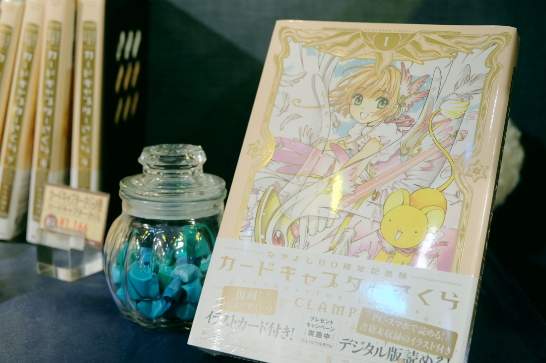 cardcaptor-sakura-cafe-animate-shinjuku-41