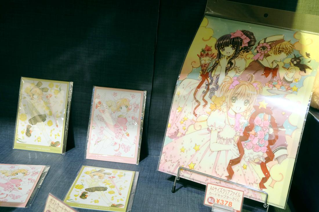 cardcaptor-sakura-cafe-animate-shinjuku-44