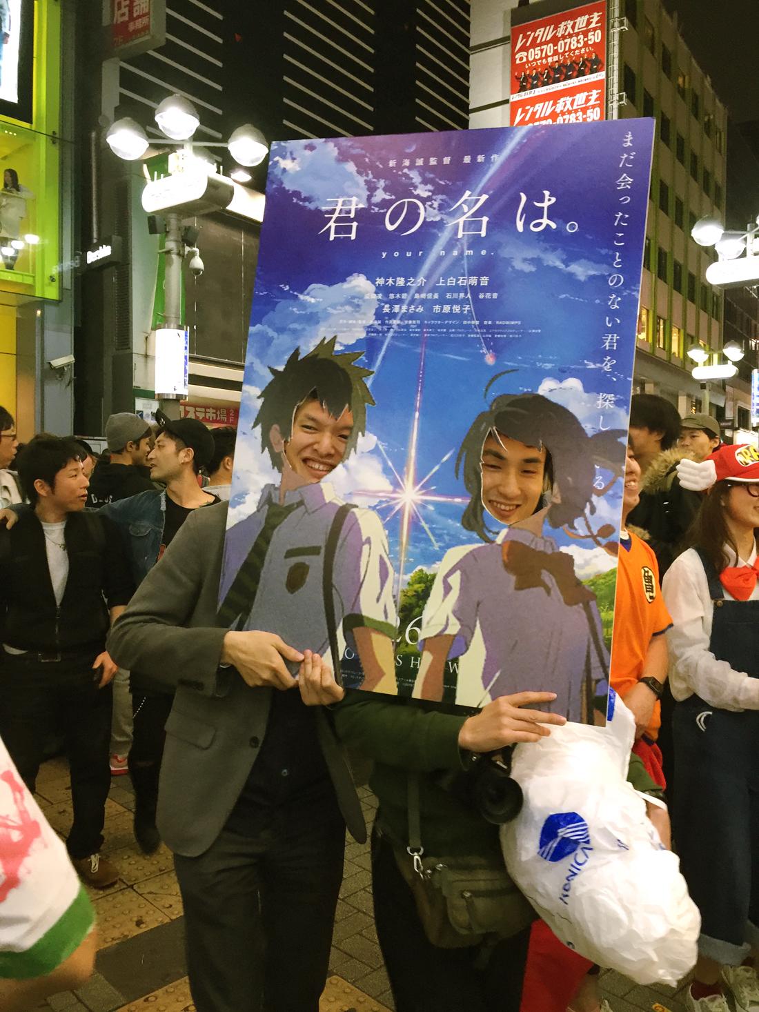 halloween-in-shibuya-halloween-in-tokyo-rainbowholic-52