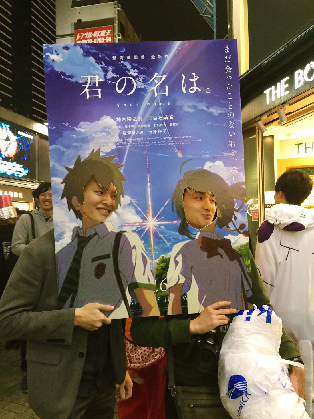 halloween-in-shibuya-halloween-in-tokyo-rainbowholic-53