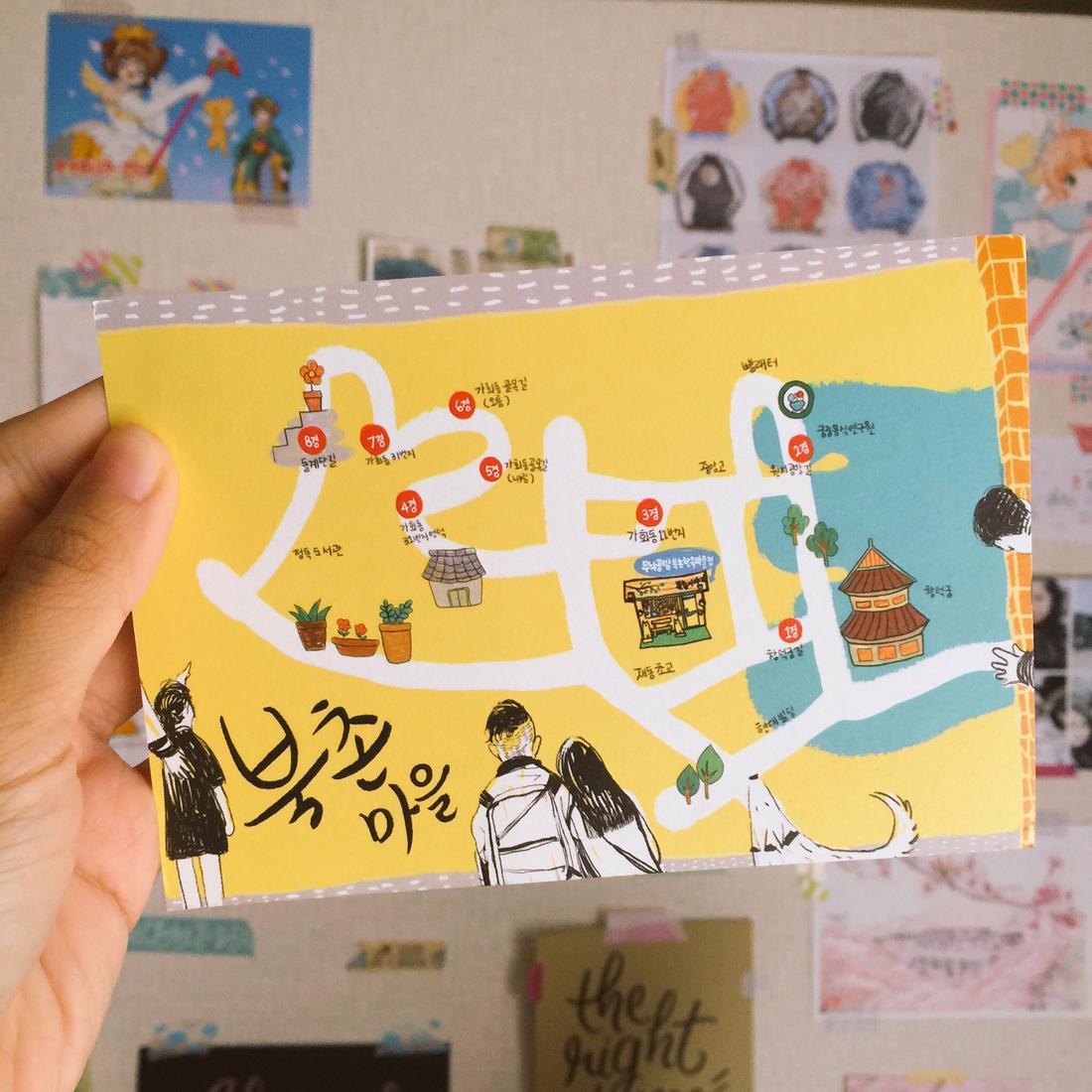 korea-postcard1