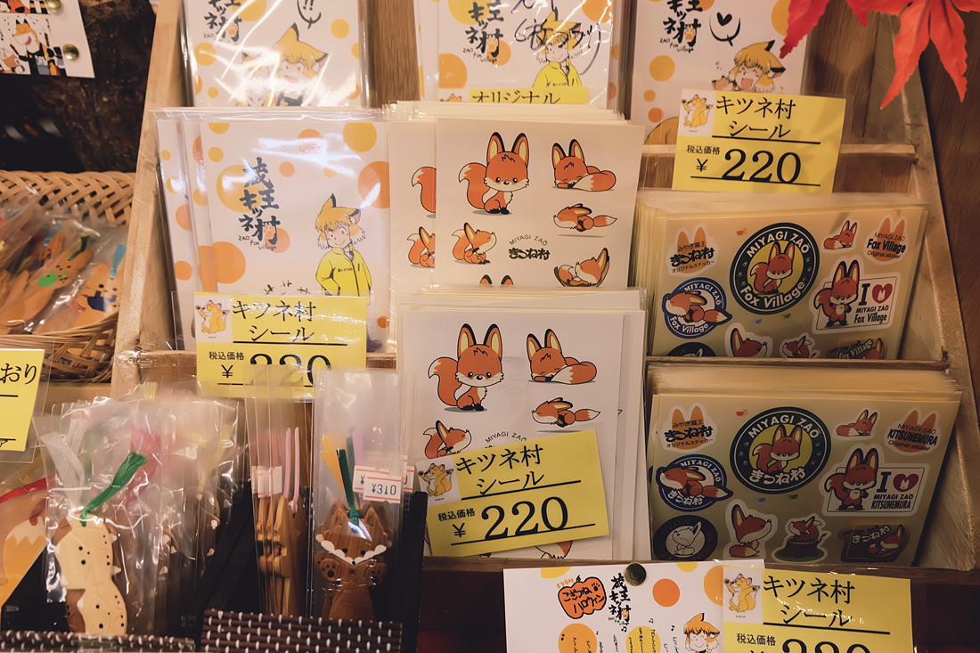 miyagi-zao-fox-village-rainbowholic-101