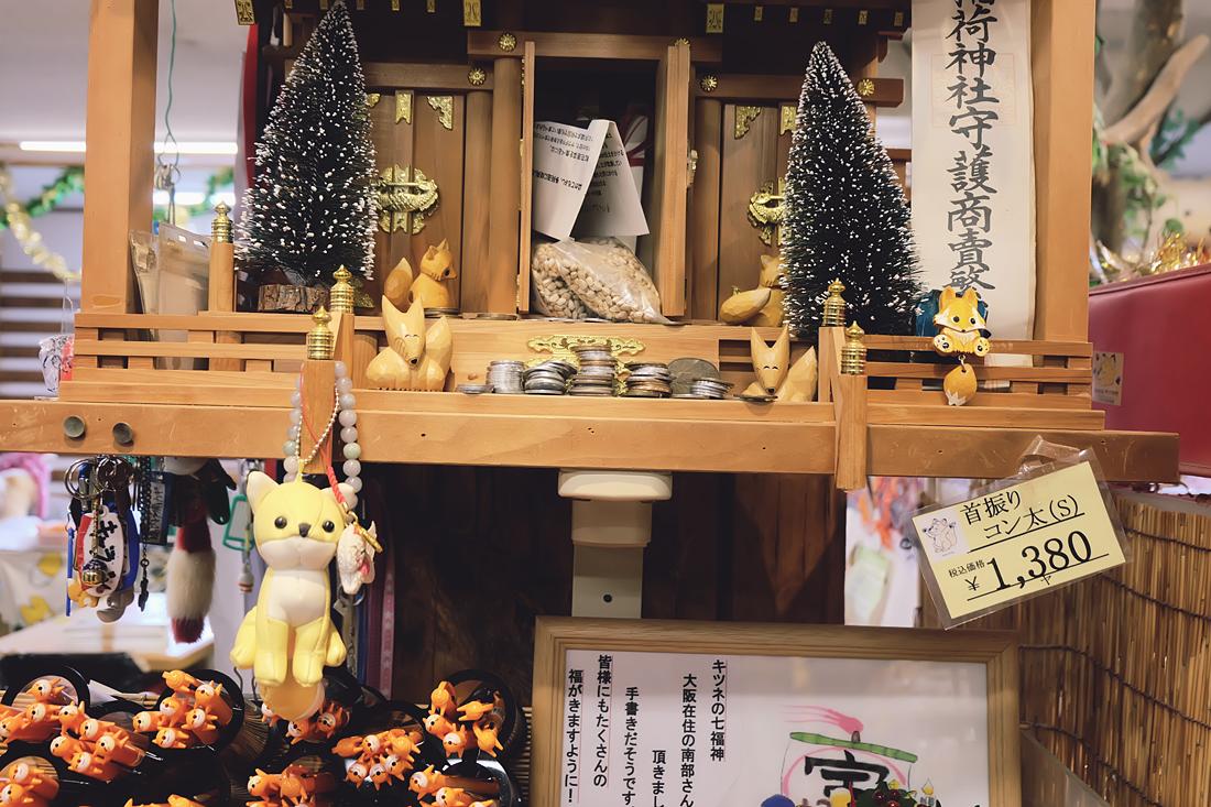 miyagi-zao-fox-village-rainbowholic-116