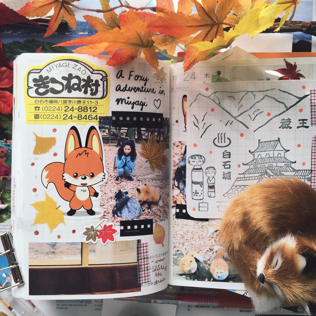 miyagi-zao-fox-village-rainbowholic-161