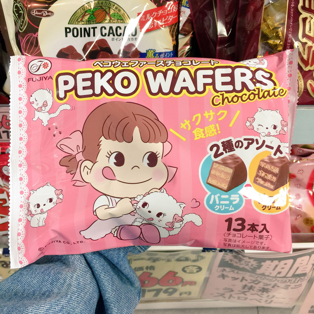 peko-wafer-kawaii