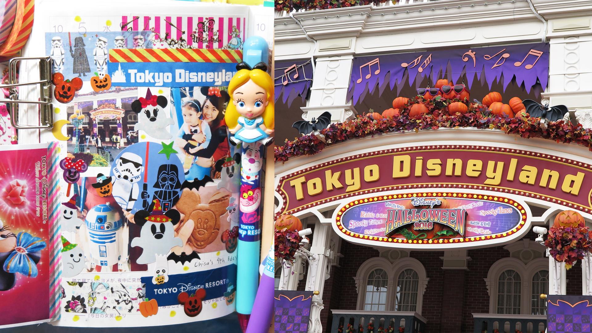 tokyo-disneyland-hobonichi