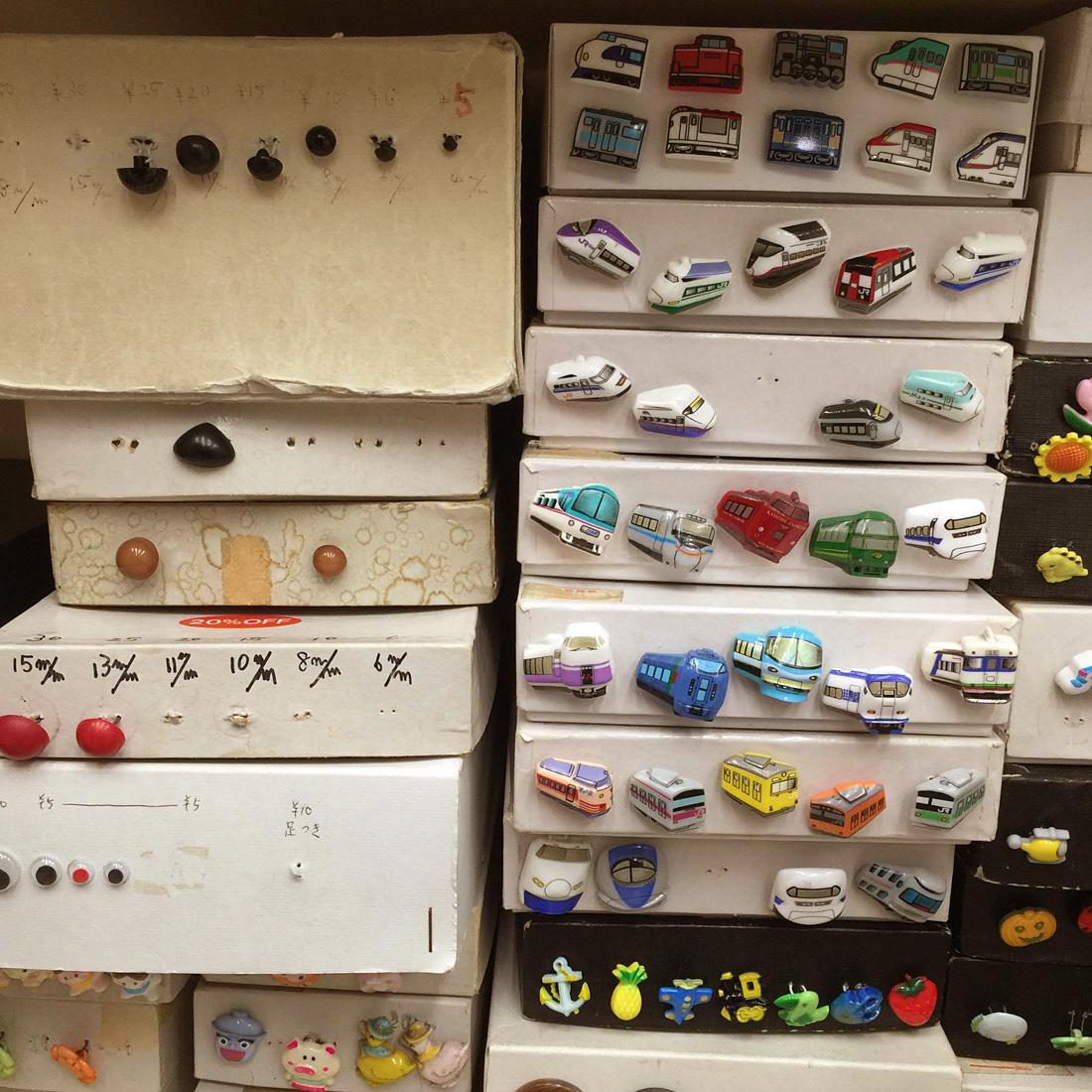 cute-train-buttons