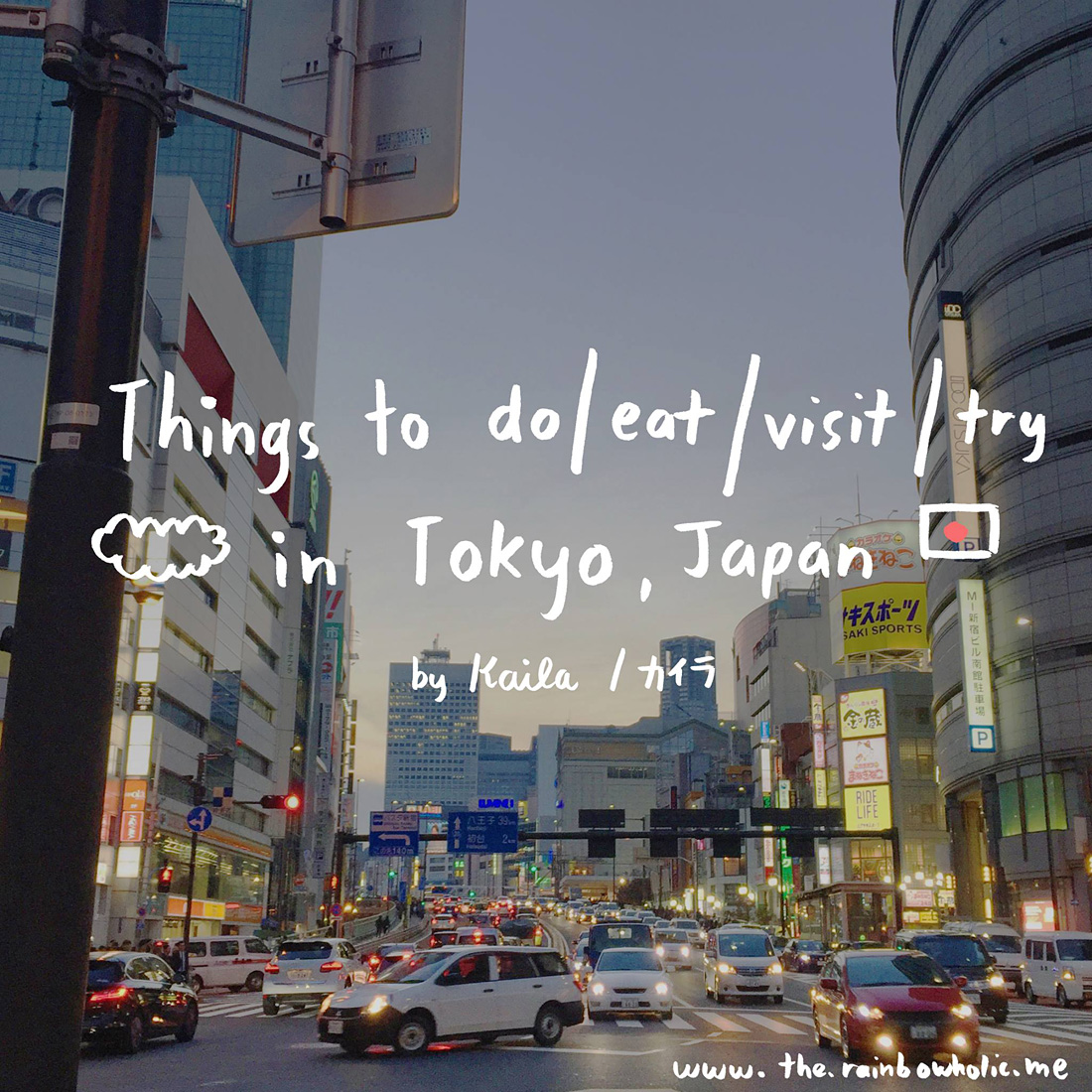 things-to-do-eat-visit-try-in-tokyo