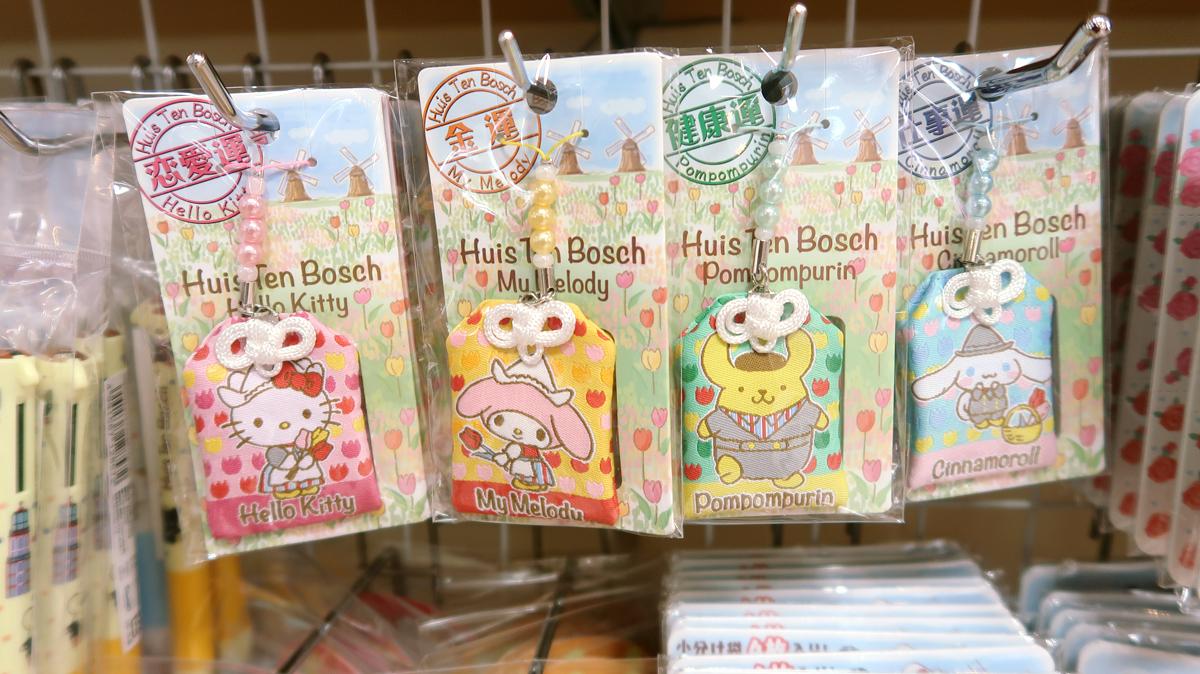 Nagasaki Day 2: The Colorful Huis Ten Bosch in Sasebo